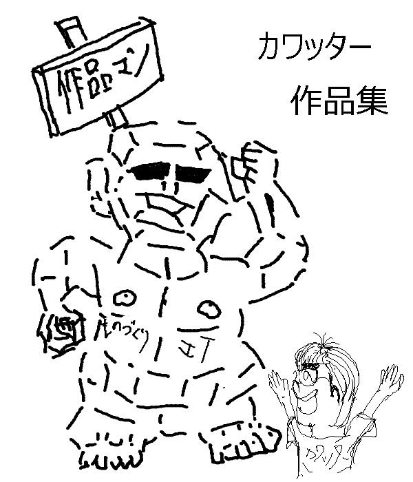 タイトル画像(作品集)