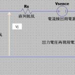 ソーラーパネルの等価回路図
