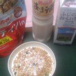 朝食シリアル(牛乳+あま酒)